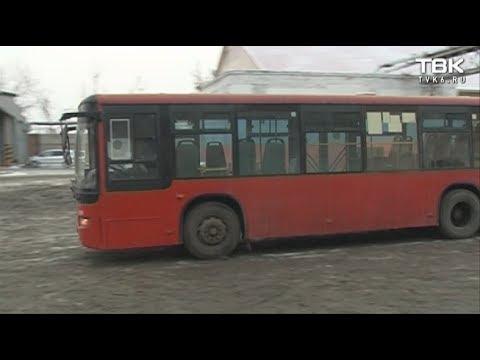 Перевозчики Красноярска грозятся отменить льготы