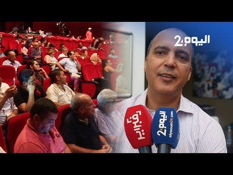 العرب اليوم - شاهد:مسؤول سنترال يؤكّد تضرر الشركة من المقاطعة