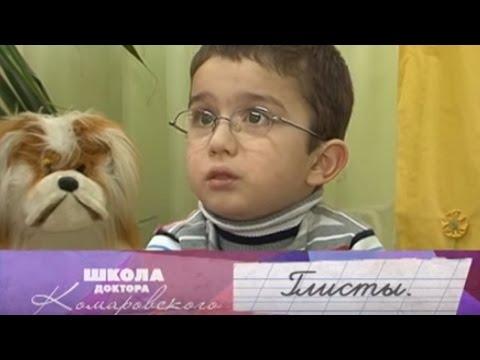 Щенок заразил ребенка глистами