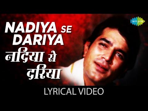 Nadiya Se Dariya with lyrics   नदिया से दरिया गाने के बोल   Namak Haraam   Rajesh Khanna, Rekha