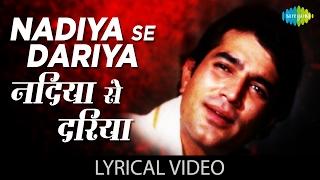 Nadiya Se Dariya with lyrics   नदिया से   - YouTube
