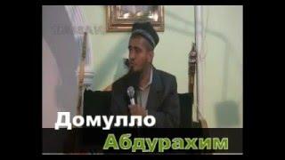Домулло Абдурахим