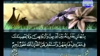 المصحف المرتل 28 للشيخ سعد الغامدي  حفظه الله