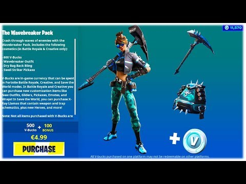 Can You Change Your Gamertag In Fortnite