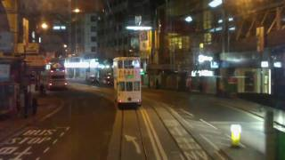 Video : China : High-speed Hong Kong 香港