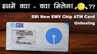 SBI ATM Debit Card Unboxing | State Bank of India New EMV Chip ATM Card Unboxing Explain Me Banking