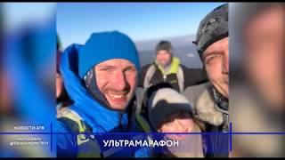 Новости на АТВ (17.06.2019) Почему пошатнулась мясная империя Михаила Алажинова?
