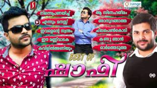 Best of Shafi | Mappila Album Songs |  Shafi Kollam new album songs | Latest Mappila Songs 2016
