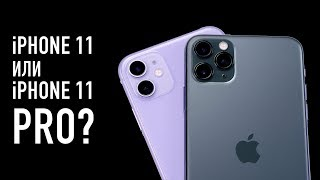 Смартфон Apple iPhone 11 256GB Dual Sim Purple от компании Cthp - видео 1