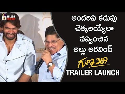 Allu Aravind Funny Speech | Guna 369 Trailer Launch | Kartikeya | Chaitan Bharadwaj | Telugu Cinema