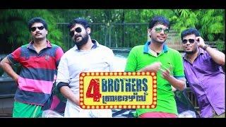 ഫോർ ബ്രദേഴ്സ് 4 Four Brothers  Thanseer koothuparamba | Thajudheen | adil athu |Nizam Sneha Vismaya