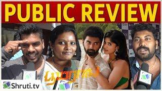 Boomerang Review with Public    Atharvaa, Mega Akash   R Kannan