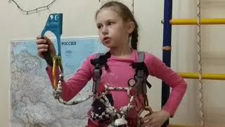 Уроки Ксю  Спортивный туризм  Эверест Тверь  Тренировки дл детей Тверь