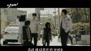 """20100725 원빈의 영화 아저씨 소개 - Introduction of Wonbin' cinema """"Ajussi"""""""