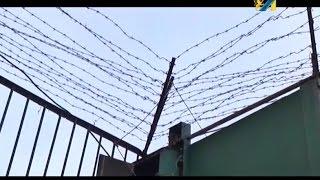 МЕЖА. Тюрма: жахливі будні за гратами чи санаторний відпочинок?