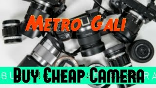 CHORBAZAR for Camera  Metro gali 📷  Cheaper camera in Kolkata  📷📹🎥🎬