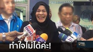 """งงหนักมาก! """"กุ๊ก นาถยา"""" วันเดียวเปลี่ยน 2 พรรค    26 พ.ย.61   เจาะลึกทั่วไทย"""