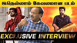 உண்மையில் அஜித், விஜய்க்கு போட்டி இருக்கா? - Interview With Dr.Dhananjayan | Master vs Valimai | HD
