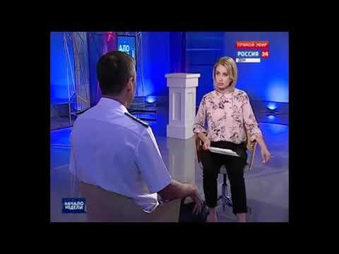 О ситуации с ФГИС «Меркурий» в Ростовской области