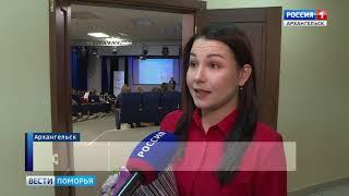 Корреспондент Александра Невдах победила в конкурсе журналистских работ «Инвалид и общество»