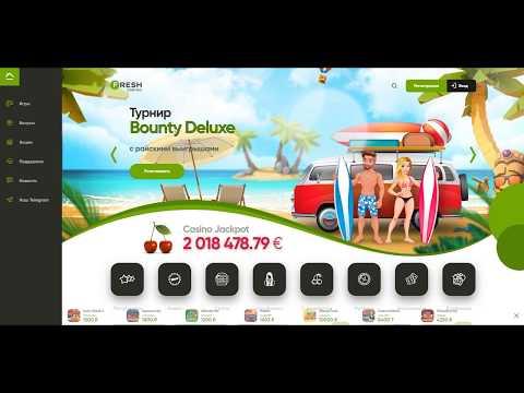 Обзор онлайн казино Фреш
