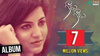 Neeye Neeye Tamil Album Song | Anju Kurian | Thiru | A Heart Melting #Love Story | TrendMusic