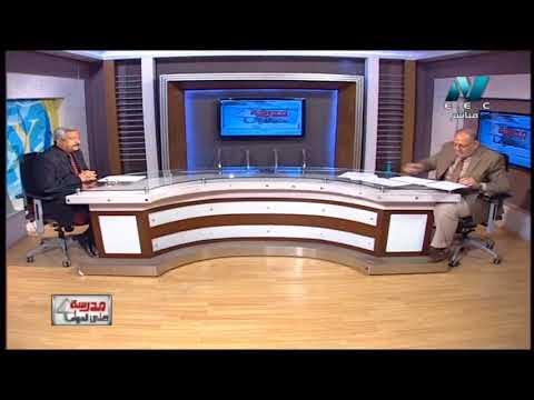 19-08-2018 استاتيكا 3 ثانوي مراجعة ليلة امتحان الدور الثاني ا شعبان عبد الرازق - أ مصري إبراهيم