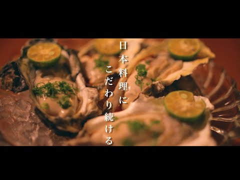 沖縄観光プロモーション映像【北中城村】#2 飲食店1