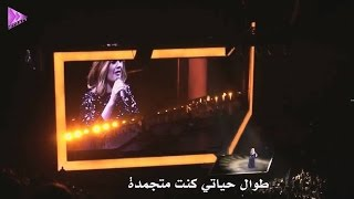 Adele : Sweetest Devotion [Arabic Subtitles] مترجم عربي