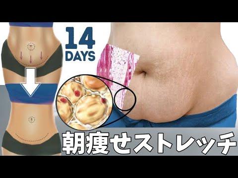 5 benefici per la perdita di peso corporeo