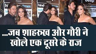 जब शाहरुख और गौरी ने खोले एक दूसरे के राज | Shah Rukh Khan & Gauri khan