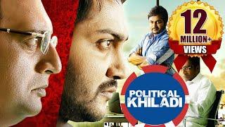 Political Khiladi (KO 2) 2017 Latest South Indian Full Hindi Dubbed Movie | Bobby Simha, Prakash Raj