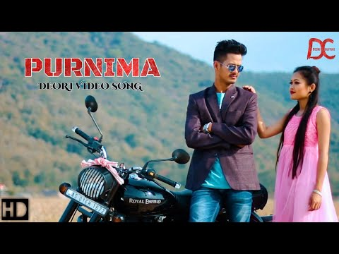 Purnima    Latest Deori Romantic Video    Tulchi,Roni,Anjit ll 2020