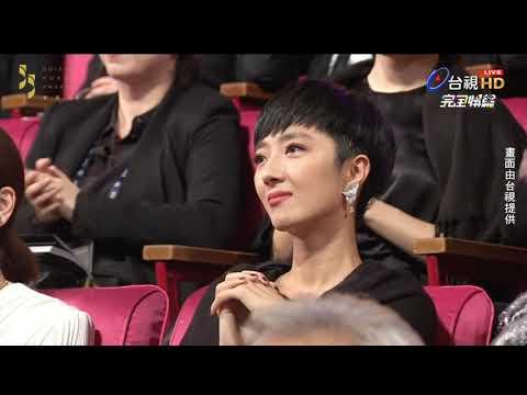 姊姊謝金燕來頒獎囉 華仔的反應好可愛