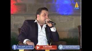 تحميل و مشاهدة موال حزين جدا نصير الحمداني MP3