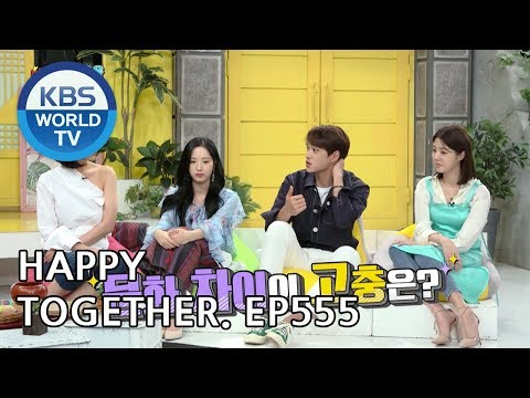 Happy Together I 해피투게더 - Im Changjung, Park Eunhye, Bona, Lucas Etc [ENG/2018.10.04]