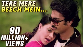 Tere Mere Beech Mein - Kamal Hassan & Rati Agnihotri - Ek Duje Ke Liye