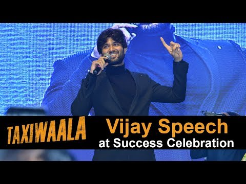 Vijay Deverakonda Speech at Taxiwala Success Meet