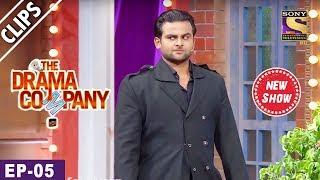 The Drama Company - Sudesh Meets His Estranged Sons - 30th July, 2017