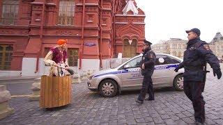 ПРАНК!!! Бабка на гироступе-4! Что случилось у Кремля?!?!