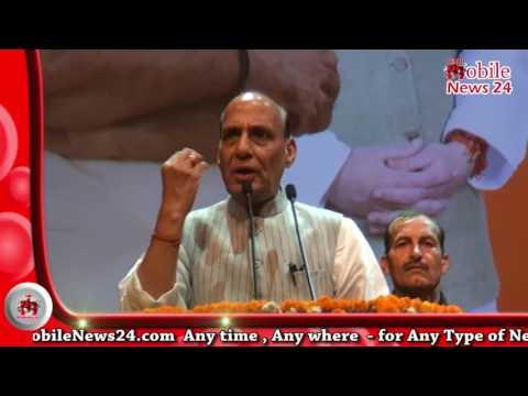 विकाश पर्व 2 Sal Modi sarkar
