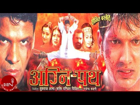 Agnipath | Nepali Movie