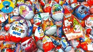 Киндер Сюрпризы,Unboxing Kinder Surprise Eggs Зверополис,Фиксики,Дисней Тачки,Мишки