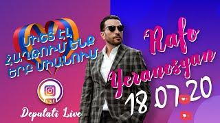 Ռաֆայել Երանոսյան Live - 18.07.2020
