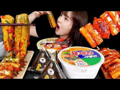 0 Taitei Kimchi