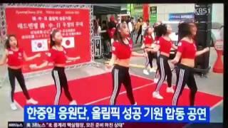 """(KBS 9시 뉴스)0413 """"매달13일은 레드엔젤데이"""""""