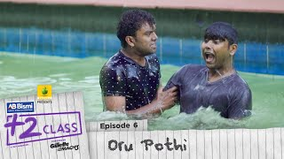 Ajmal Bismi Plus Two Class | EP6 | Oru Pothi | Mini Webseries | Karikku