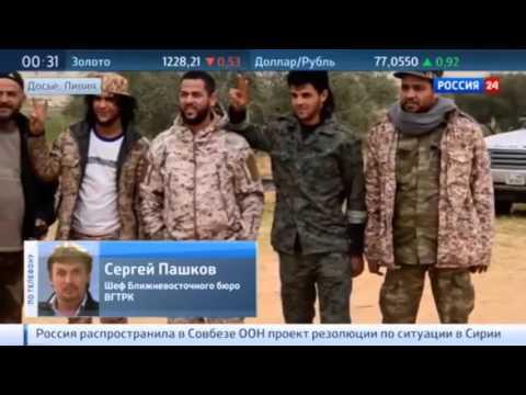 ВВС США, ударившие по Ливии, взлетели с британской авиабазы Новости 20 02 2016 США ЕВРОПА