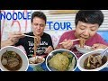 Download Youtube: AUTHENTIC Thai NOODLE Tour in Bangkok with Mark Wiens!