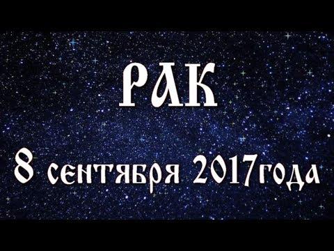 Гороскоп для стрельцов на 2017 год любовь